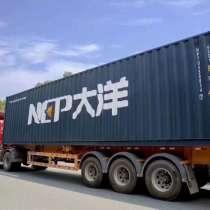 Полный комплект логистических услугиз Китая в Росиию, в г.Оттава