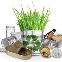 Закупка отходов у населения, в Пензе