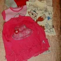 Вещи для девочки, в Ставрополе