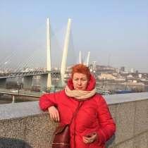 Яна, 49 лет, хочет познакомиться – Яна, 49 лет, хочет познакомиться, в Москве