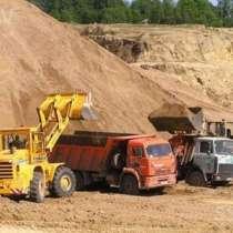 Продажа и доставка строительного песка, в Ростове-на-Дону
