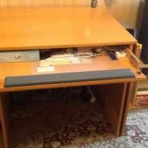Продаю стол, в Москве