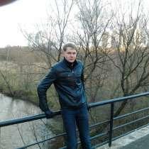 Alex, 34 года, хочет познакомиться – Познакомлюсь, в Москве