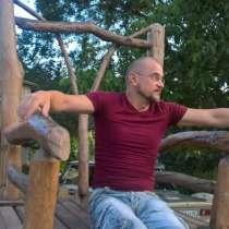 Алексей, 42 года, хочет познакомиться, в г.Одесса