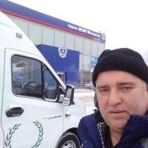 Виталий, 51 год, хочет пообщаться, в Коркино