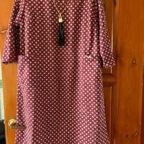 Платье от Джулии Робертс 60р, в Нижнем Новгороде