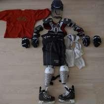 Хоккейная форма, в Нижнем Новгороде