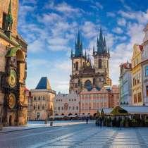 Экскурсии по Праге, Чехии и Европе с индивидуальным гидом, в Санкт-Петербурге