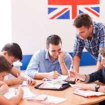 Обучение иностранным языкам, в Краснодаре