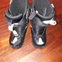 Ботинки для сноуборда, в Дзержинском