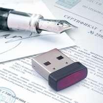 Изготовление электронной подписи, в Курске