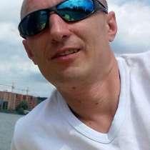 Oleg, 30 лет, хочет пообщаться – Oleg, 30 лет, хочет пообщаться, в г.Варшава