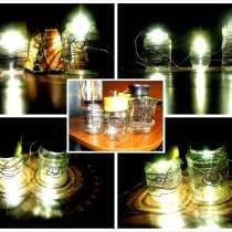 Светильник светодиодный, в г.Ереван