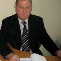 Подготовка арбитражных управляющих ДИСТАНЦИОННО, в Железногорск-Илимском