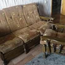 Продам в Алматы гарнитур - диван-кровать и два кресла, в г.Алматы