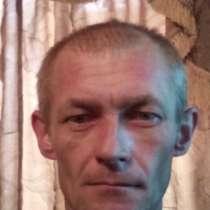ДМИТРИЙ, 39 лет, хочет познакомиться – ПОЗНАКОМЛЮСЬ ДЛЯ СЕРЬЁЗНЫХ ОТНОШЕНИЙ, в Чернышевске
