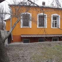 ДОМ В ДНЕПРОПЕТРОВСКЕ(УКРАИНА) НА КВАРТИРУ В КРЫМУ, МОСКВЕ, в Москве