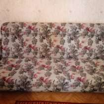 Продам диван + кресла, в г.Уральск