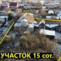 Продается 2-х этажный дом в г. Смолевичи, 30 км от Минска, в г.Минск