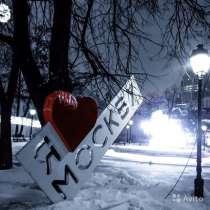 Тур в Москву на Новый год 2020 из Ростова-на-Дону, в Ростове-на-Дону