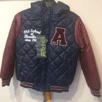 Куртка зимняя для мальчика 122, в Москве