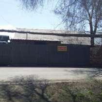 Объявление о продаже дома, в г.Караганда