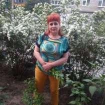 Ольга, 61 год, хочет найти новых друзей – Ищу друга, в г.Харьков