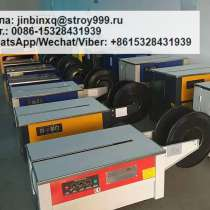 Полу-автомотическое оборудование для упаковки PP ЛЕНТОЙ, в г.Чэнду