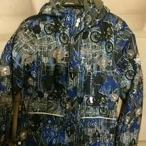 Осенняя куртка, в Иркутске