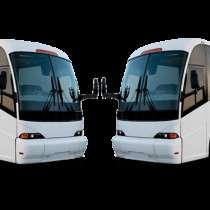 Автобус Харцызск Брянск. Перевозки Харцызск Брянск, в г.Харцызск