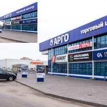Аренда торговых помещений, в г.Могилёв