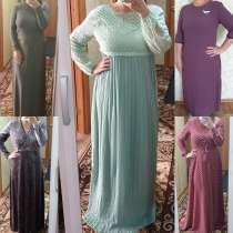 AJNA women's shop. Женская одежда в Пскове, в Пскове