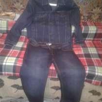 Костюм джинсовый мужской новый Montana, в Тынде