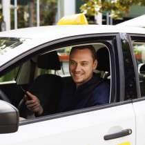 Ищем водителей с личным автомобилем в Борисове, в г.Минск