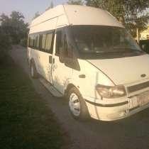 Продажа форд транзит 2006 года белый микроавтобус 18 местный, в Москве