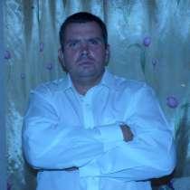 Андрей Алексеевич, 41 год, хочет пообщаться, в Астрахани