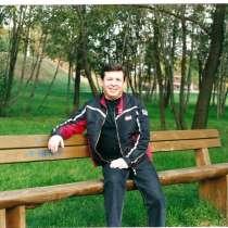 Юрий, 49 лет, хочет познакомиться – Юрий, 49 лет, хочет познакомиться, в Москве