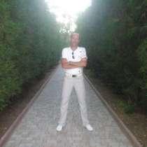 Юрий, 56 лет, хочет пообщаться, в г.Черкассы