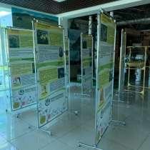 Мобильный рекламный металлический стенд, в Иркутске