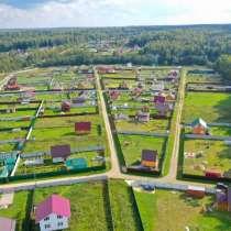 Продам участок 10,31 соток в ДП, в Сергиевом Посаде