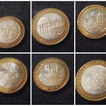 Продажа или обмен на монеты 1921 по 1993гг-ВЫБОРОЧНО, в Москве
