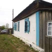 Продам дом в с. Рыбное Алтайского края, в Камне-на-Оби