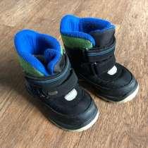 Зимние ботинки, в г.Валки