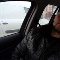Александр, 44 года, хочет познакомиться – Знакомства, в Клине