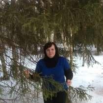 Меня зовут Ольга мне 37 лет. Живу в Подольске, разведена, в Подольске