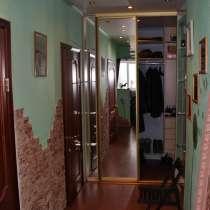 Продам 4-х комнатную уютную теплую кв, в Кемерове