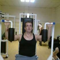 Олег, 49 лет, хочет познакомиться – олег, 49 лет, хочет познакомиться, в Красноярске