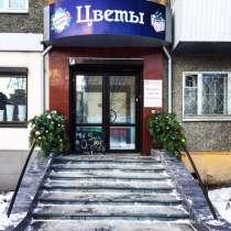 РЕКЛАМА НЕДОРОГО, в Екатеринбурге