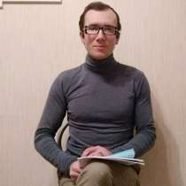 Психолог, психоаналитик, сексолог, в Санкт-Петербурге
