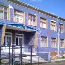 Приму в дар книги, в реабилитационный центр для инвалидов, в Казани